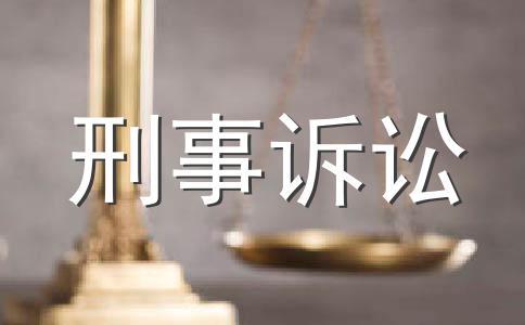 2019职务侵占罪司法解释的内容
