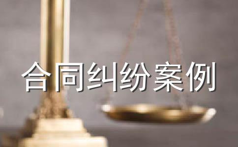 民事间接证据定案规则是什么