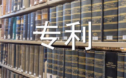 外观设计专利的保护范围是什么