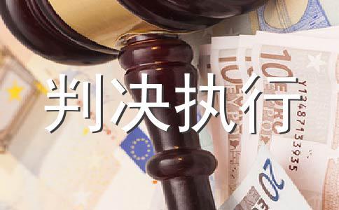 判决驳回诉讼请求与裁定驳回起诉的含义是什么
