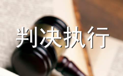 民事诉讼不服二审判决怎么办