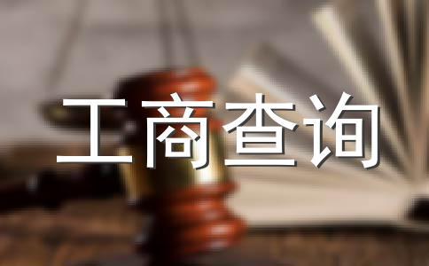 公司注册资本最低的法律规定是怎么样的?