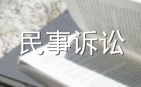 河北中外运久凌储运公司诉河北神农农业高新技术有限公司货运代理合同纠纷一案