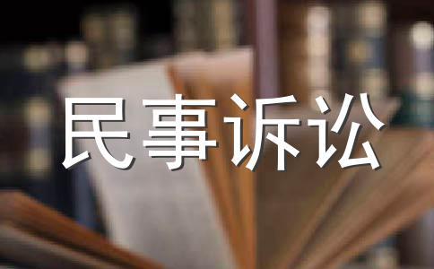 原告李力与被告富丽公司、人生茶楼保管合同纠纷一案