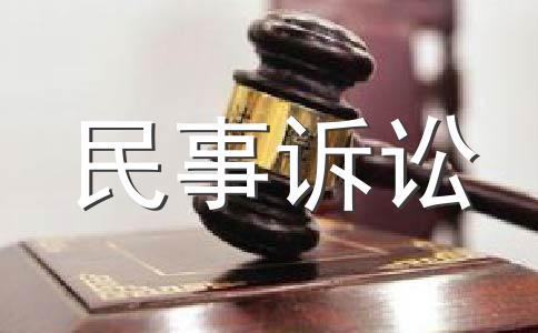 原告肖昌德诉被告四川省敦煌食品有限责任公司其他仓储合同纠纷一案