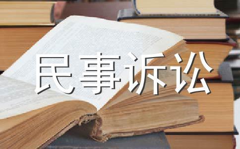 武汉金牛经济发展有限公司与重庆北碚北泉物资有限公司经销合同纠纷上诉一案