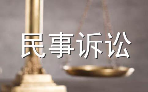 上诉人上海凯图信息科技有限公司因委托合同纠纷一案
