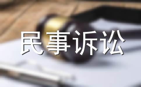 南川市公路路桥公司与中国工业汽车公司买卖合同纠纷上诉一案
