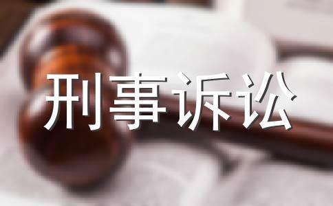 刑事附带民事判决书(一审自诉案件用)