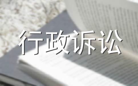 上诉人黄文兴因社会保障行政决定一案