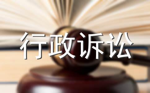 上诉人龚鑫因工伤认定一案