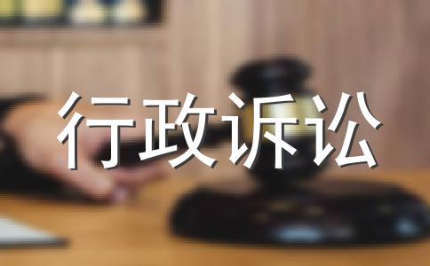 吕宝林因不服林甸县宏伟乡太平山村村民委员会征求村民是否耕种土地意见的通知一案