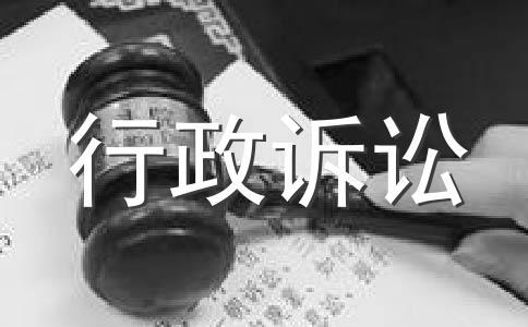 张宪年不服不予受理裁定上诉案