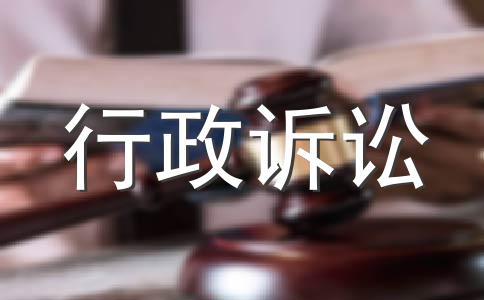 岑燮棠诉佛山市禅城区澜石镇深村村民委员会免除其村民小组长职务纠纷一案